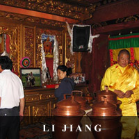 photo of Loga Rinpoche of Yunan and Genyen Jamyanglingng in Li Jiang, Yunan