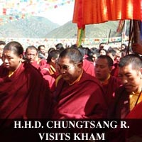 photo of H.H.D. Chungtsang Rinpoche arriving in Yushu